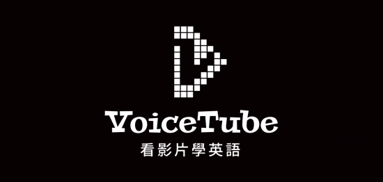 VoiceTube-Vertical-slogan-white-background