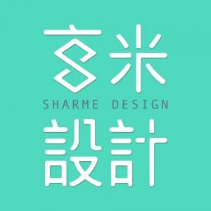 AW#6_Sharme Design