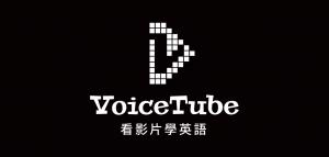VoiceTube-Vertical-slogan-white-background