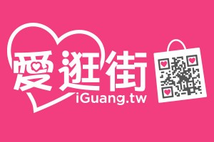 iguang_logoforblog