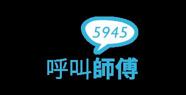 e_5945